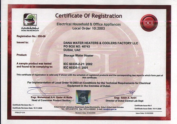 Certifications Dana Group A Well Established Group Of