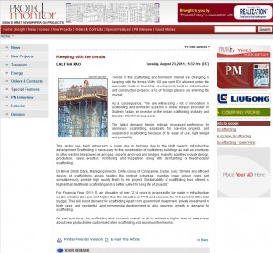 DANA Steels Pvt Ltd - Press Release in Projects Monitor
