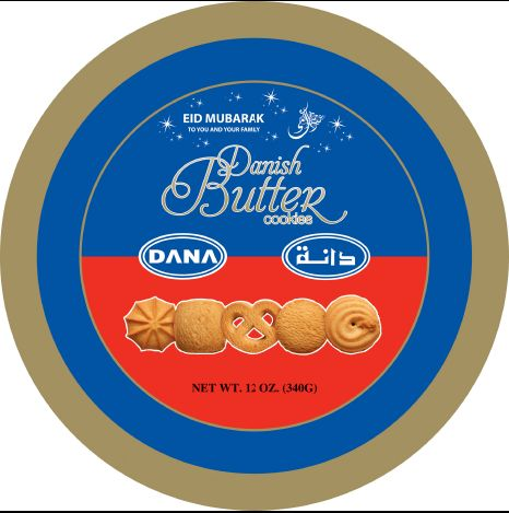 Foodstuff and Agro-Products | Dana Group:-A well established group