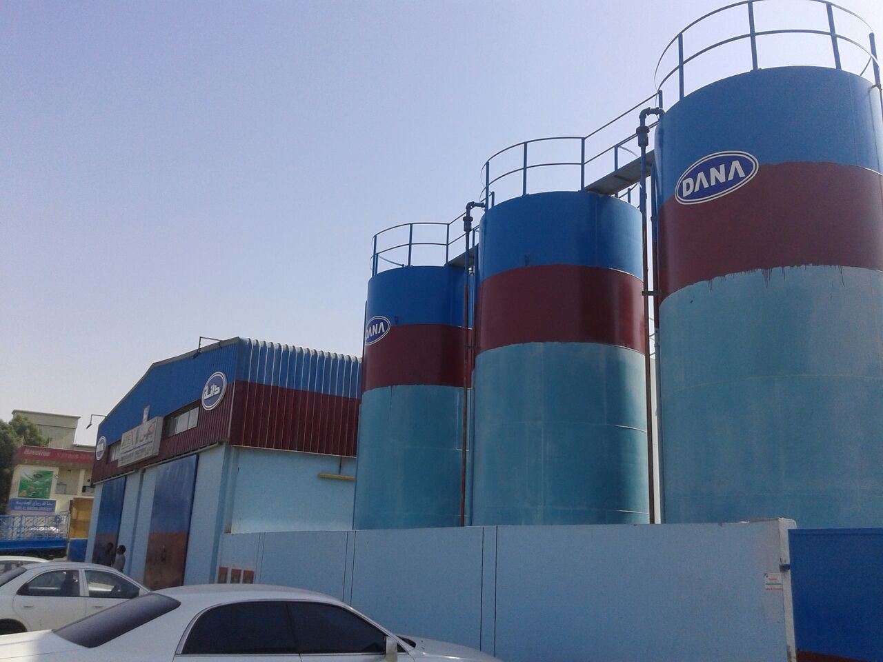 Automotive Lubricants & Motor Oil & Grease in UAE | Dana