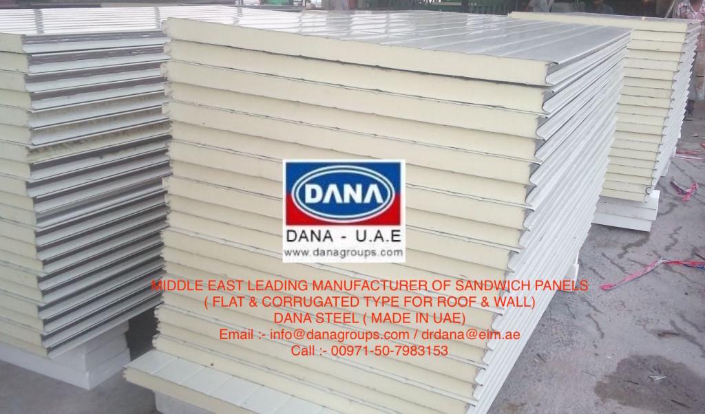 wall_flat_micro_rib_sandwich_panels_manufacturer_dana_steel_uae