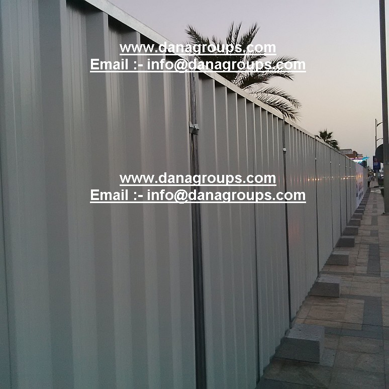 Corrugated Fencing Sheet | Dana Group:-A well established
