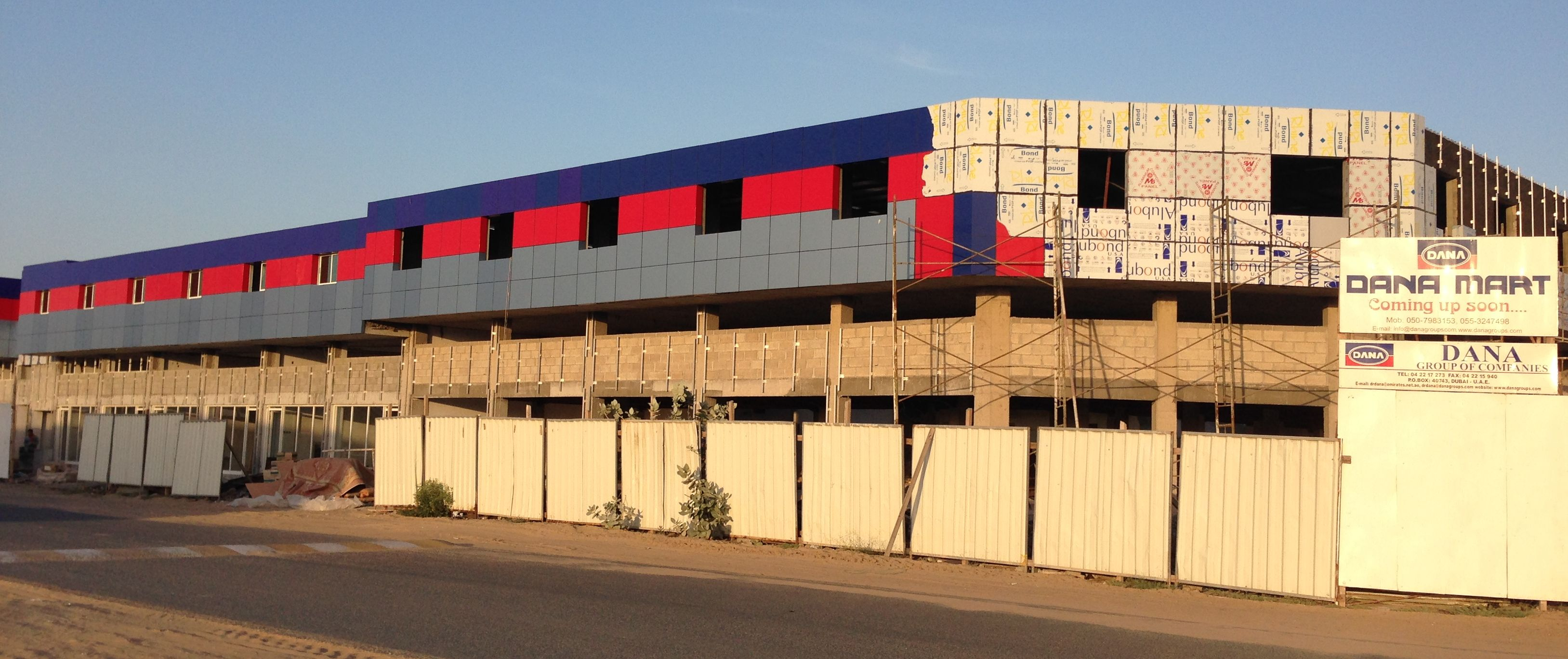 April 2014:- DANA Mart Al Jurf ajman to be open soon | Dana Group:-A