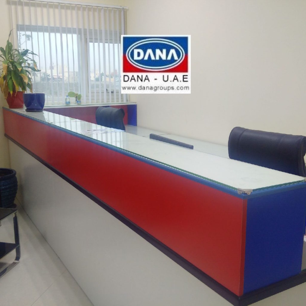 DANA_GROUP_UAE_OFFICE