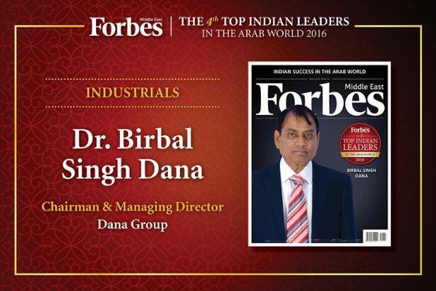 forbes indian leaders list 2016 uae dubai