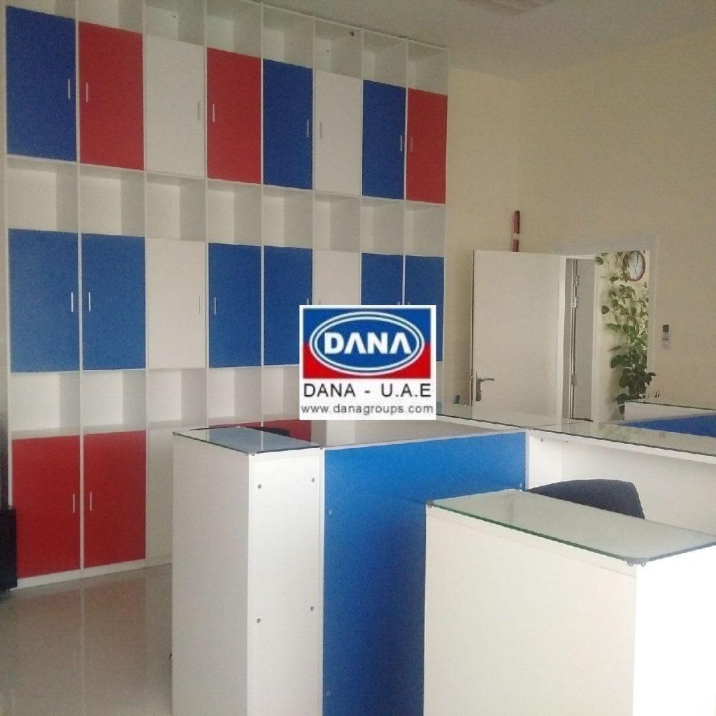 dana_office_pics_uae_group_Oman_qatar