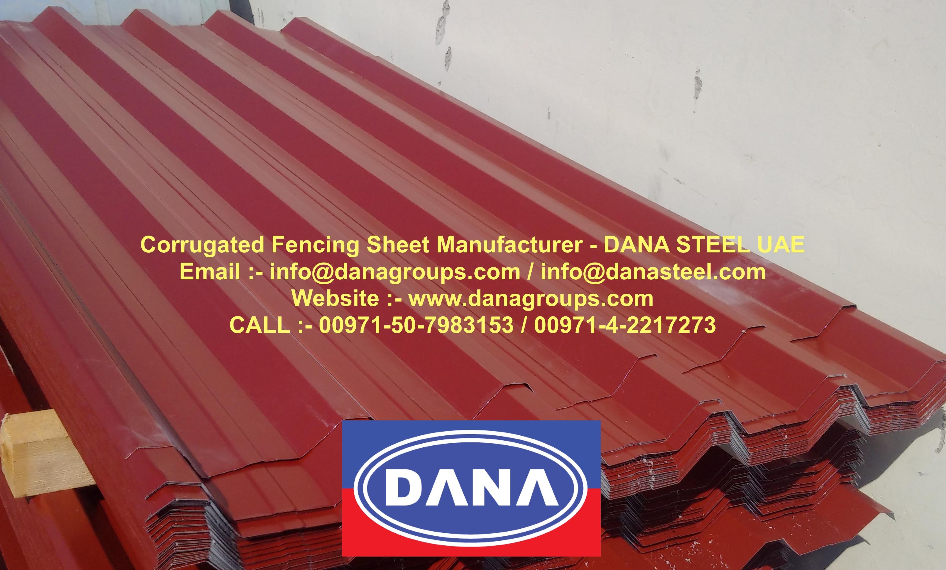 oxide_red_corrugated_fencing_sheet_uae_manufacturer | Dana