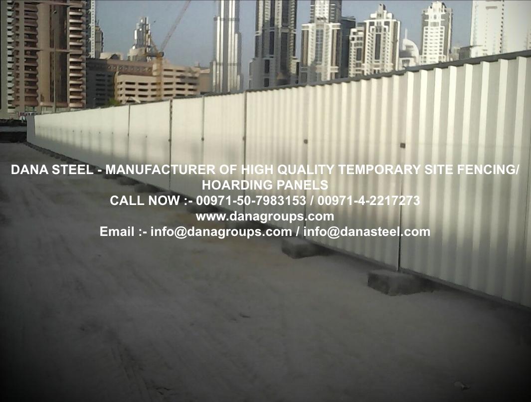 Steel Fencing Installer Contractor Dana Steel Uae Dana