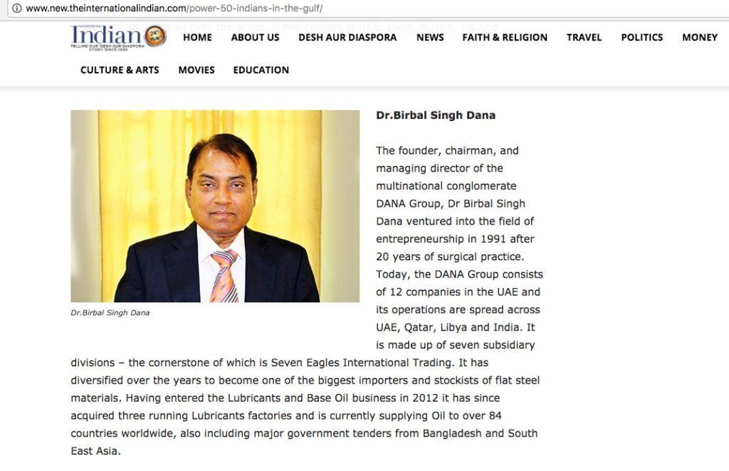 powerful indians in the uae gulf gcc region - birbal singh dana picture- danagroups.com