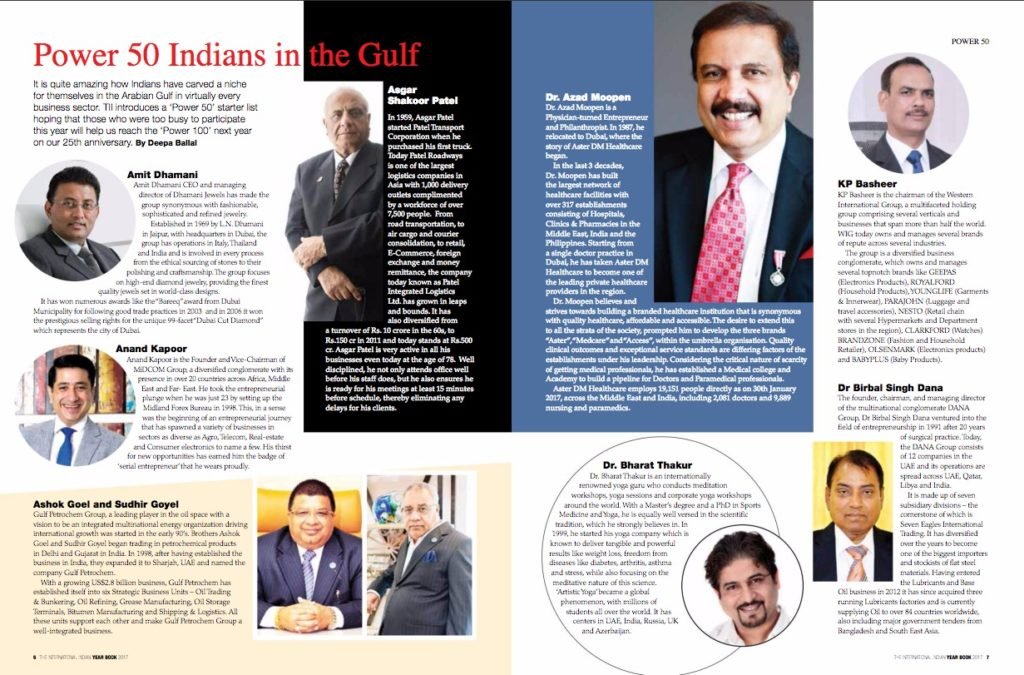 powerful 50 Indians in the gulf - BIRBAL SINGH DANA danagroups.com