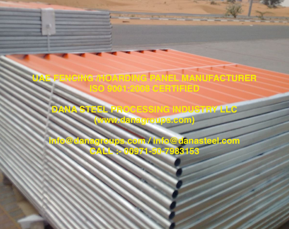Fencing Supplier Metal Hoarding Panel Supplier In Dubai