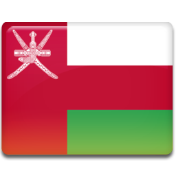 Muscat Sohar Nizwa Salalah Oman Flag