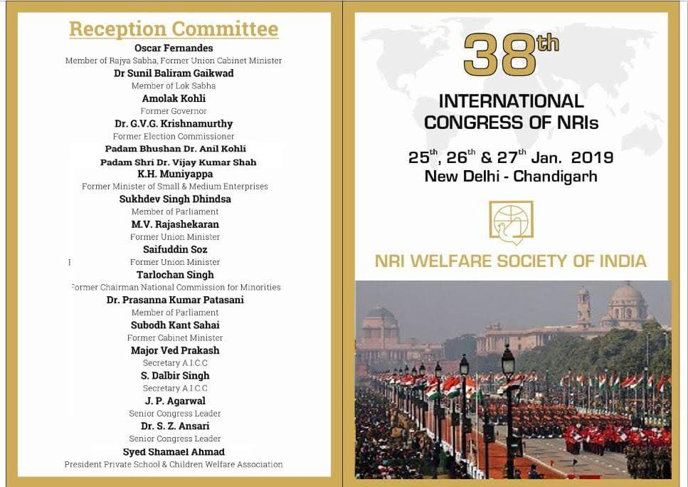 38th International Congress of NRIs on 25th, 26th and 27th January 2019 , on eve of Indian Republic Day 2019, Hind Rattan Awards alongwith Valedictory Session and Investiture Ceremony