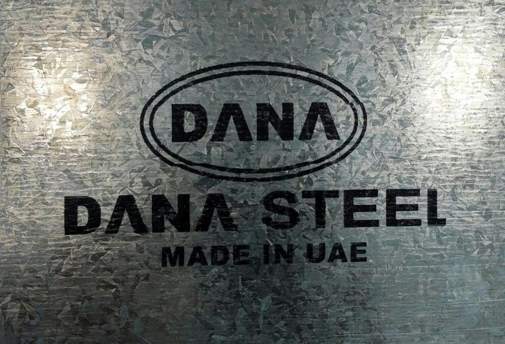 DANA STEEL - MADE IN UAE
