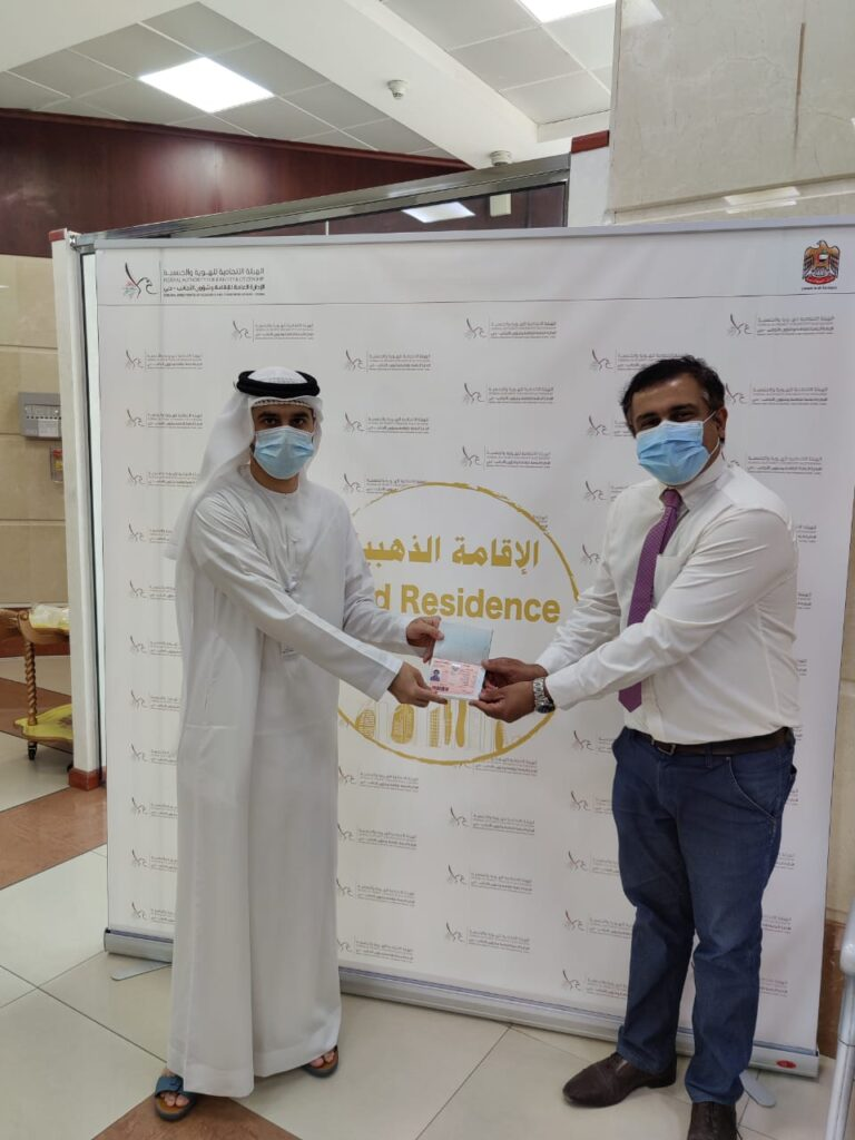 Dr Ankur Dana – CEO – DANA Group UAE granted 10 year Gold Card Residency by the UAE Government